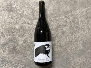 & Handwein - Riesling No.2 La Montagne Sacrée 2019